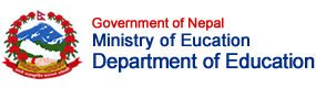 logo of Department of Education Nepal