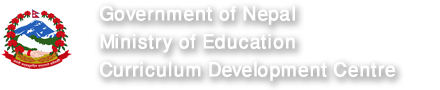 logo of Curriculum Development Center