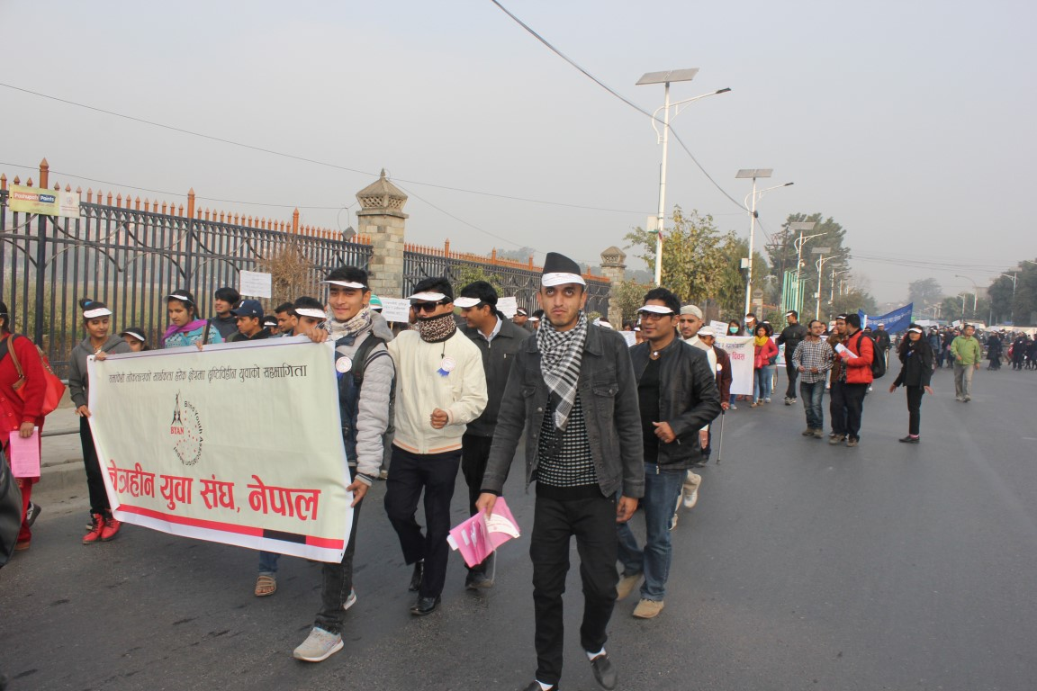 Our organization in street rally for rights