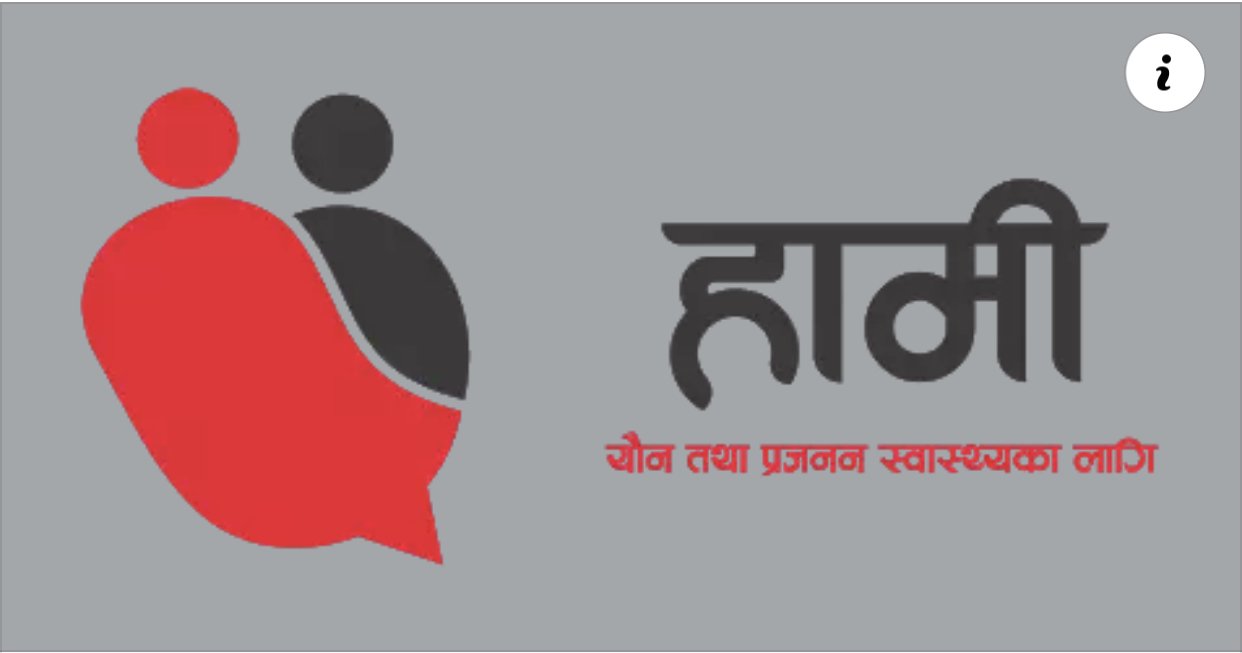 logo of Hami for SRHR app, where couples are huggig in red and black color